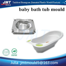 plastic baby bath tub mould/injection moulding/ plastic bath tub mold baby bath tub mold