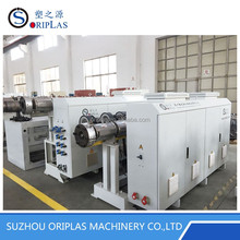 Customized Plastic Single and Twin Screw Pipe Extruder Machine for Sale
