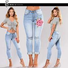 new color hole denim jeans stretch waist pants pants female women's high waisted lady jeans denim skinny stretch d jeans