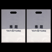 Draw string bag / cloth grocery bags packaging for clothes
