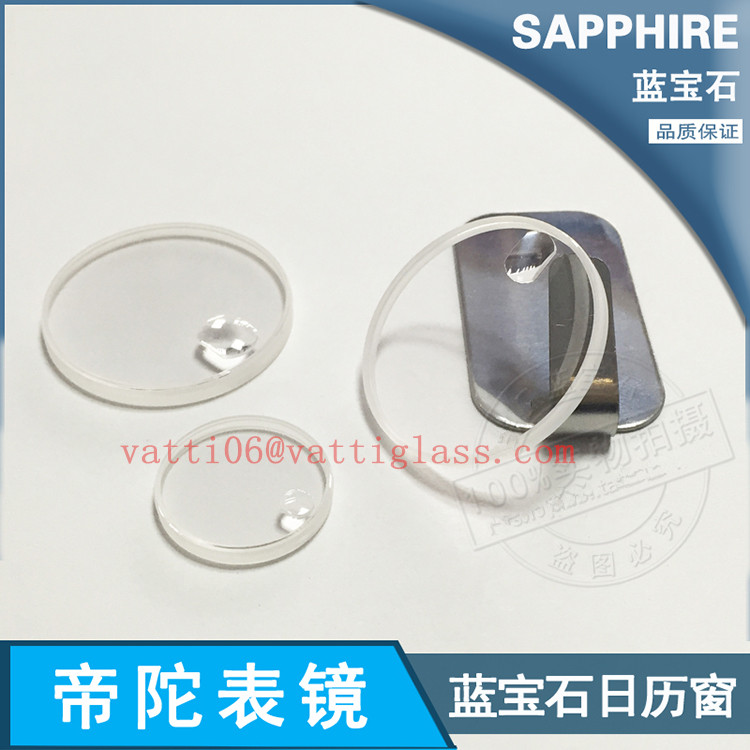 ROLEX/ TUDOR/ DW Sapphire Crystal Watch Glass R16233 High Quality Sapphire Watch Glass Prices