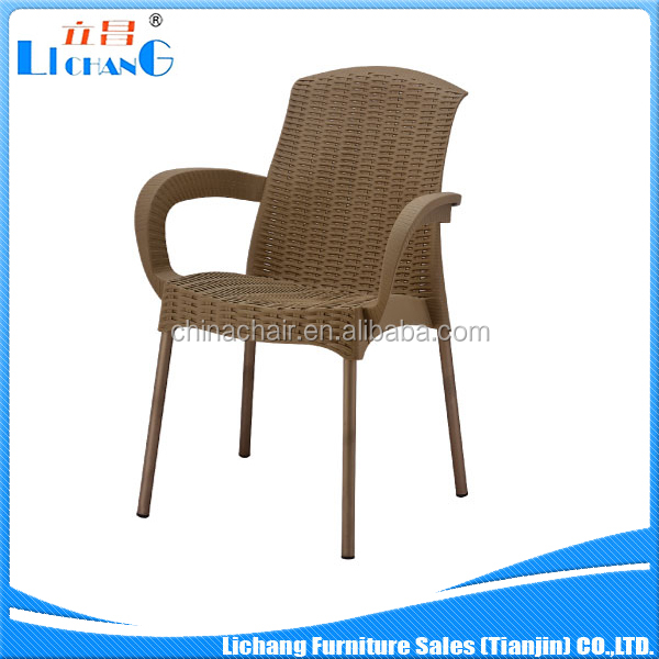 Oversized Plastic Imitation Rattan Outdoor Chair