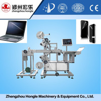 quotation for laptop Automatic mobile phone film labeling machine