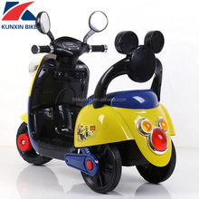 Lexus Baby Battery Motorcycles /Electric 3 wheel Motorcycle Toy/Kids Ride On Car