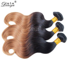 omber malaysian hair extensions Natural malaysian hair weave bundles,free sample hair bundles