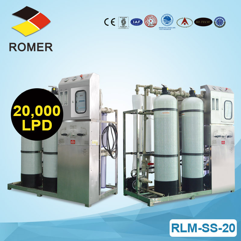 Romer water purification station RLM-SS-20 water purification plant cost/process/methods/home/chemicals