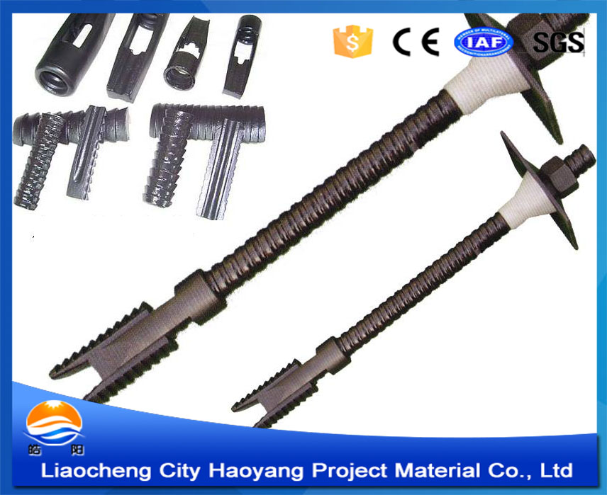 R28 Reinforce hollow expansion anchor bolt