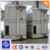 Freon evaporative condenser made in China