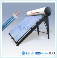 Integrative pressuirzed solar power instant hot water heater with heat pipe for kichen
