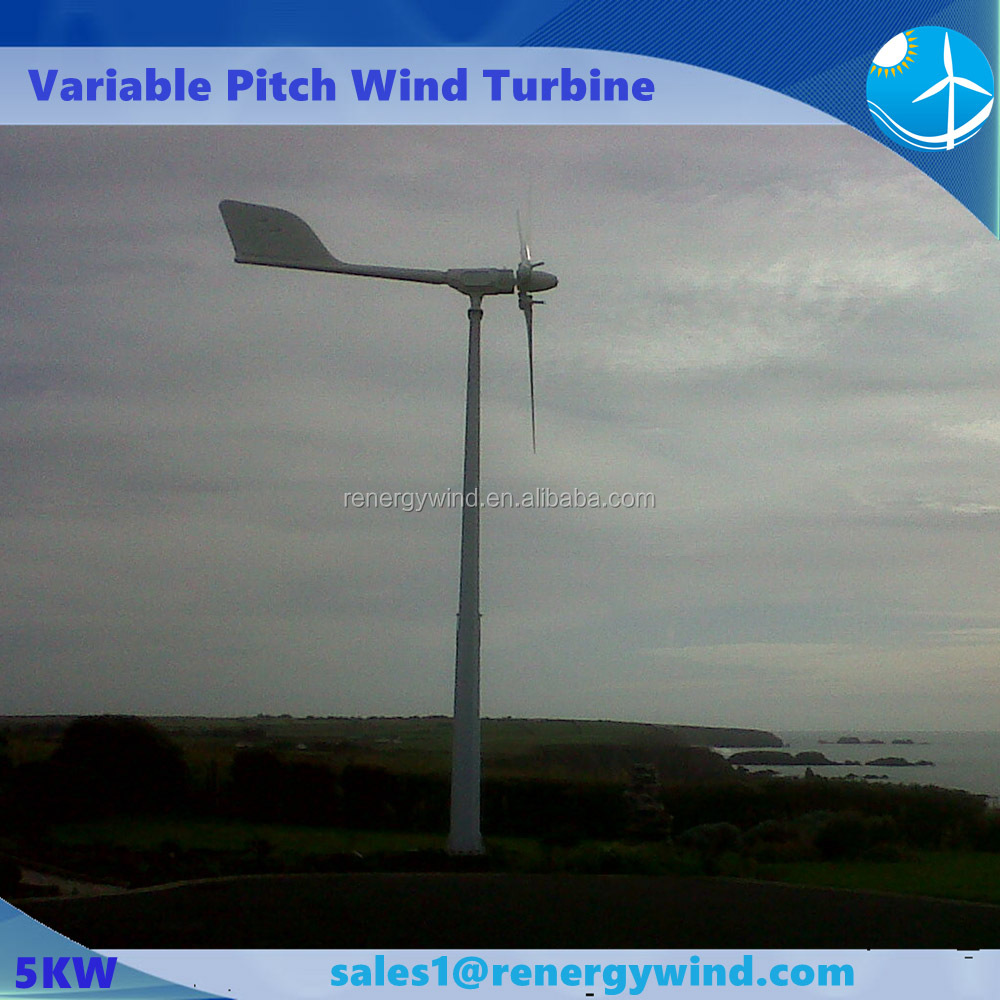 Upwind variable pitch small wind propeller four models 5kw-30kw available