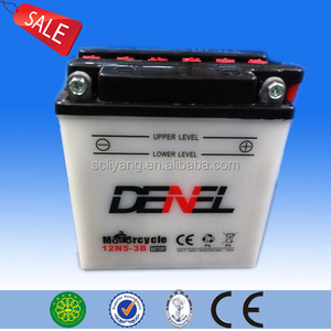 dry charge motorcycle battery,YB5-B...,12V5Ah