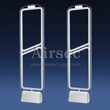 anti shoplifting eas security system am antenna