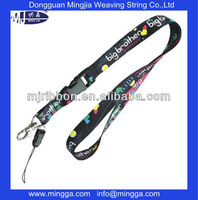 2015 custom new design free lanyard keychain with logo