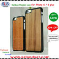 2015 New and hot sale pc wood cover for iphone 6 wooden cases IPC363