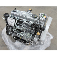 China forklift Parts Engine with Isuzu C240PKJ