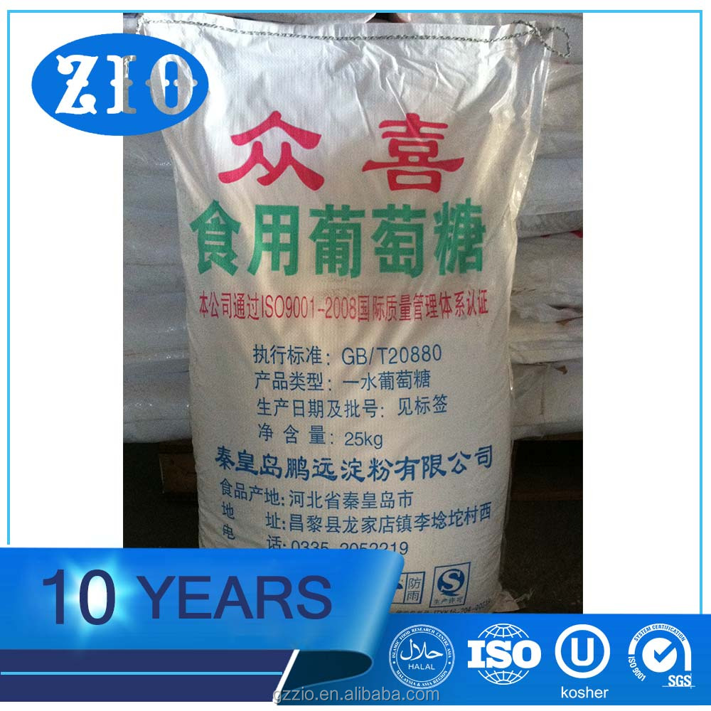 Highest Level newest natural specification dextrose monohydrate.