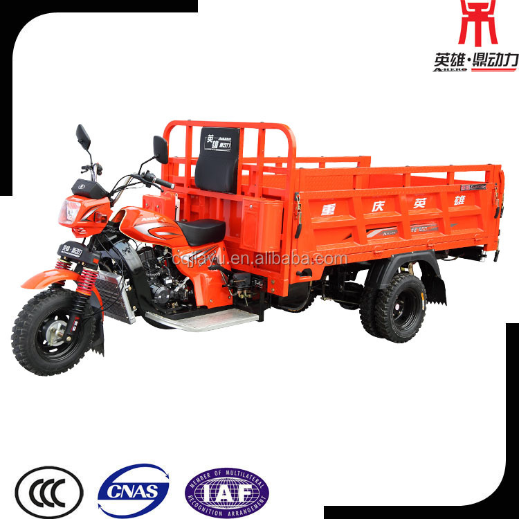 250cc Chongqing Motorized Tricycles For Adults