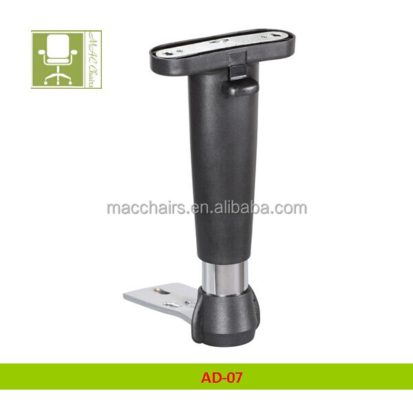 Adjustable chair armrest / office parts / office component Mac AD-07