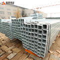 40*80*4.5 mm Galvanized hollow section Square & rectangular steel pipe steel tube