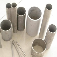 astm a269 a240 a249 seamless 316l <strong>stainless</strong> steel pipe