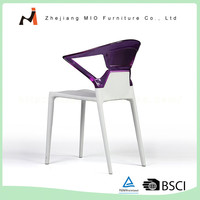 Widely use comfortable cheap arm chairs