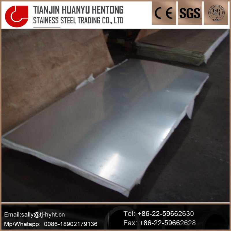 AISI 304 Stainless Steel Plate