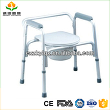 Hot sale plastic seat aluminum shower commode chair MT540L for disabled