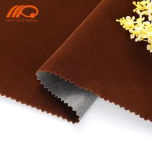 Paper Nylon Velvet Flock For Package Lining Fabric