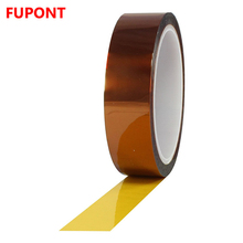 UL/SGS Rohs 260C To 300C Heat Resistant Bond Pi Polyimide Film Tape Sheet Price