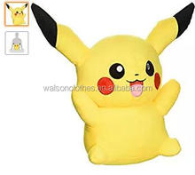 Pikachu 20-Inch Pokemon Pikachu <strong>Plush</strong> Doll