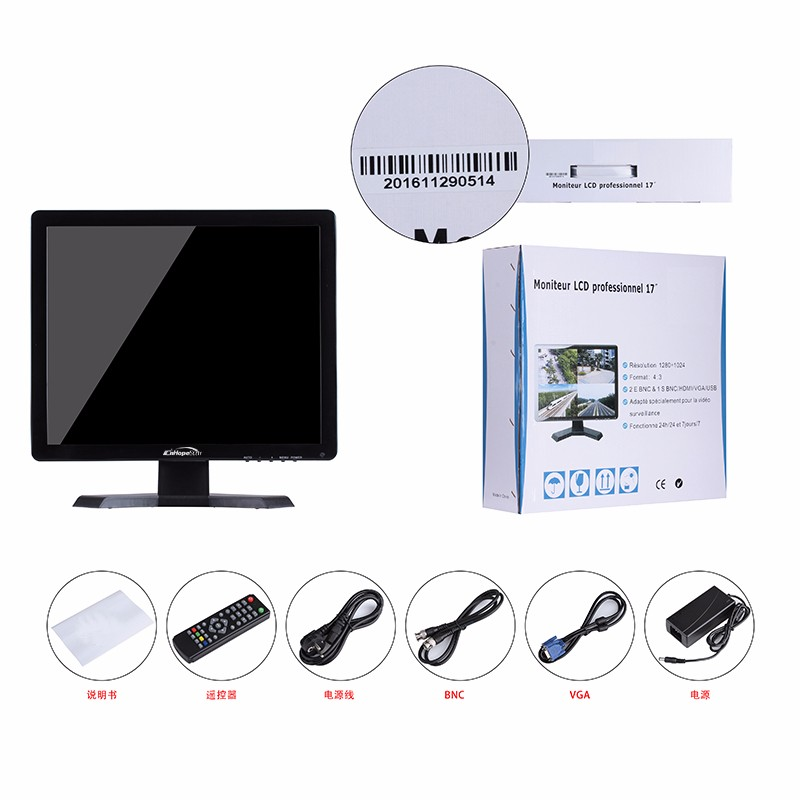 "Industrial use IPS Panel 17"" Inch LCD CCTV Monitor with AV BNC VGA Input"