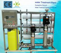 Guangzhou ro water filter CE approved water filtration/laboratory treatment equipment/water distiller