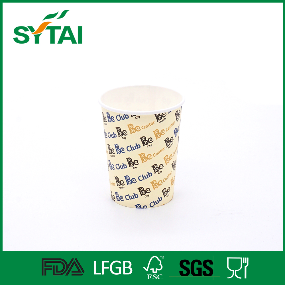 soda cold drink paper cup from china