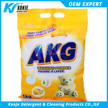 1KG AKG Strong and good quality scouring powder