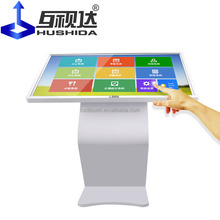 hot sale 42inch Hushida multi function table
