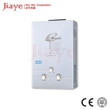 microwave water heater/ mini solar water heater/ gas water heater JY-PGW101