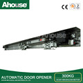 Ahouse automatic door motor - OA (CE)