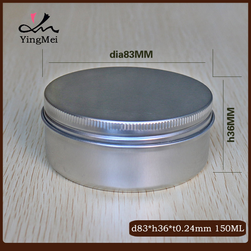 hair wax aluminum jar gel canister aluminum jar cosmetic jars 150ml