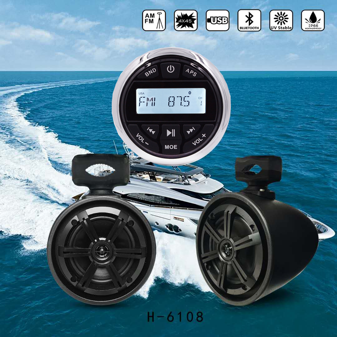 OEM 6.5 Inch 500W Audio IPX6 Marine ATV  Speaker and AMP controller system