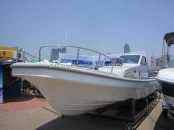 fiberglass fishing boat fishing boat for sale