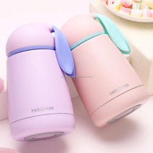 SB60292 300ml Cute Cartoon Rabbit Stainless Steel Insulated Vacuum Water Bottle Portable Small Thermos Alibaba Wholesale