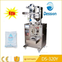 High speed and good price vertical automatic liquid packing machine