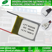 180mah 3.7v helicopter li ion mini rechargeable battery 602026