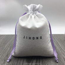 Personalized Cotton Candy Sack, Wedding Favor Bags