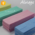 Multi-purpose dust free spunlace nonwoven wiping household cloth