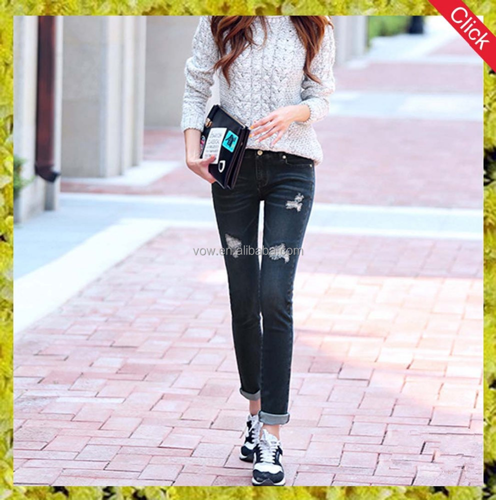 Latest style high waist women sex jeans/ china wholesale woman fashion denim flared jean