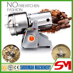 Stainless steel fashionable appearance small animal feed grinder