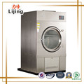 15KG Fully automatic industrial dryer machine for laundry