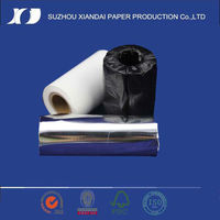 School And Office Supplies Paper Roll