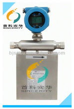 DMF-Series Mass High Precise Flow Meter